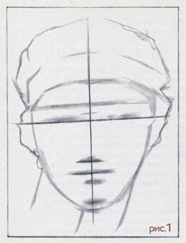 Рисование гипсовой головы. 1 этап.