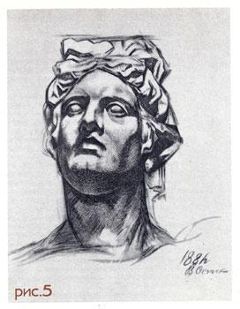 Рисование гипсовой головы. Е.В.Савинский рис5.
